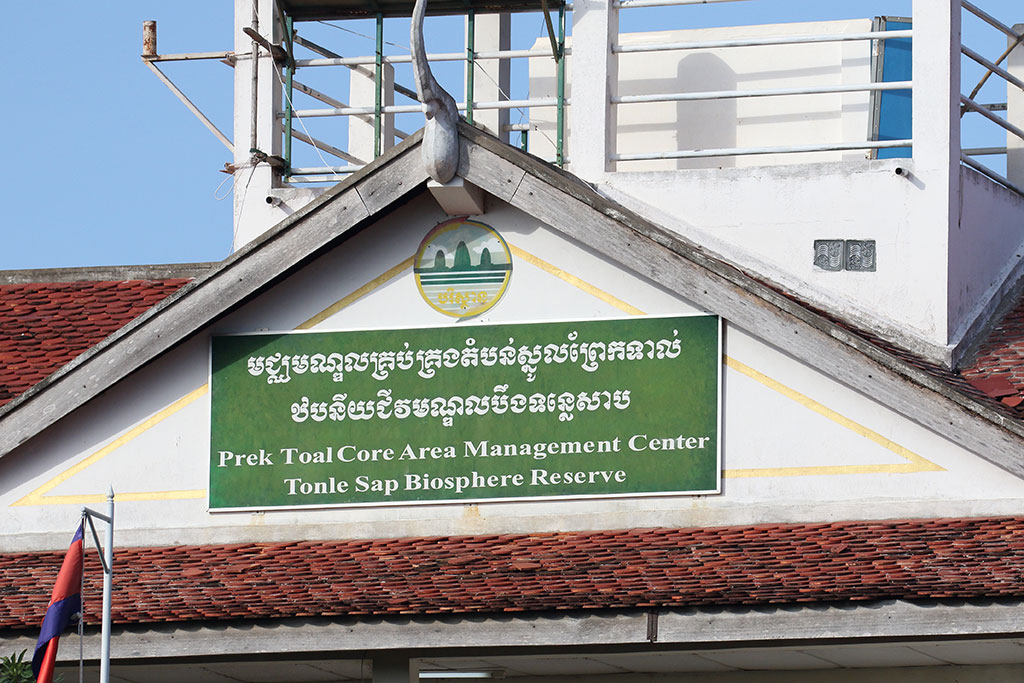 Prek Toal Core Area Management Centre, Tonle Sap Lake, Cambodia.
