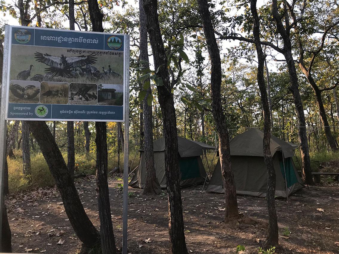 Campsite, Boeng Toal, Cambodia.